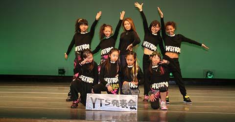 YTS発表会(ダンス・新体操)